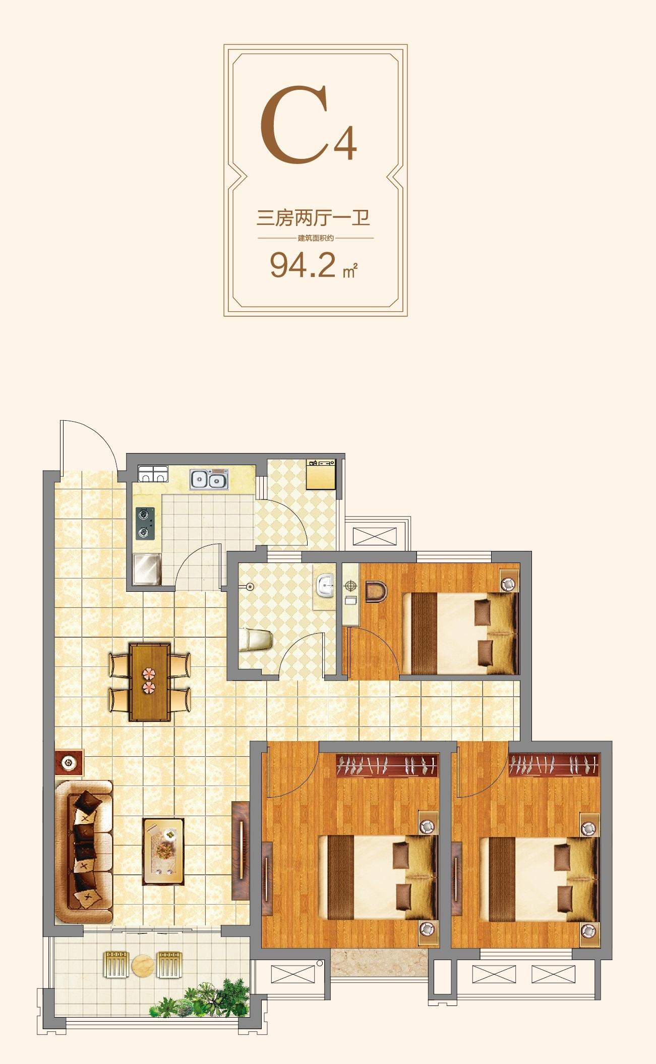 信德悦城C4户型图-94.2