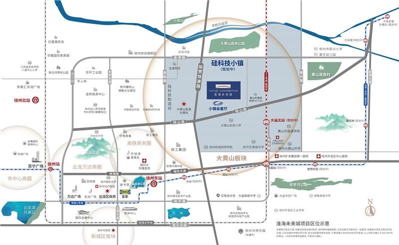 淮海未来城交通图