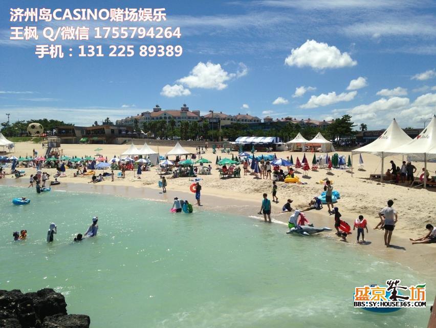 思密达王枫 介绍韩国济州岛的八大五星酒店赌场位置分布